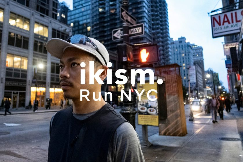ikism. Run NYC / Day2-1 / MORNING COFFEE RUN