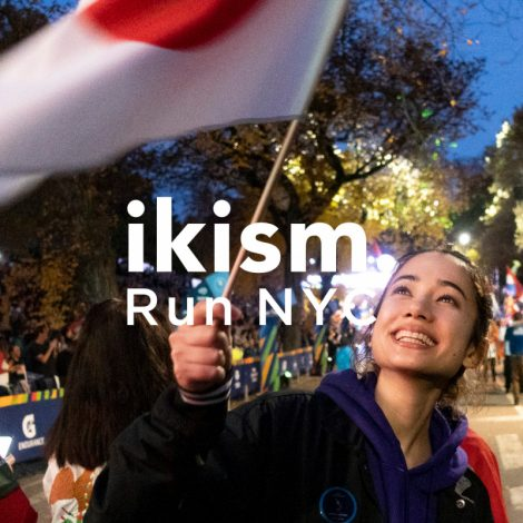 ikism. Run NYC / Day2-3 / NYCマラソン開会式