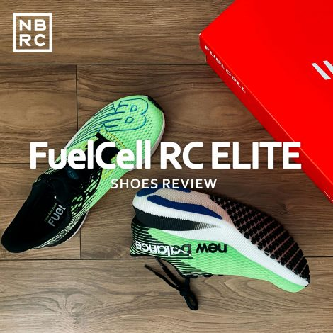 FuelCell RC ELITE シューズレビュー①